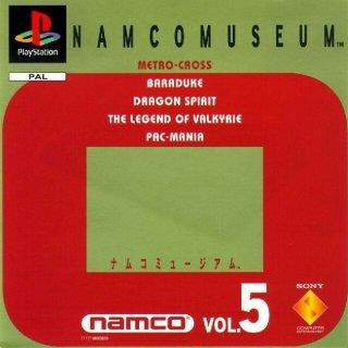 Screenshot Thumbnail / Media File 1 for Namco Museum Vol. 5 (E)