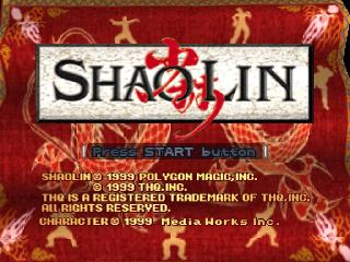 Screenshot Thumbnail / Media File 1 for Shaolin (E)