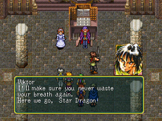 Suikoden (E) ISO < PSX ISOs | Emuparadise