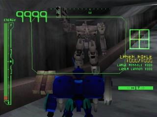 Screenshot Thumbnail / Media File 1 for Armored Core - Master of Arena (J) (Disc 1)