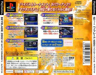 Screenshot Thumbnail / Media File 1 for Bakuten Shoot Beyblade 2002 - Bey Battle Tournament 2 (J)