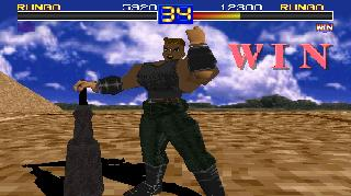 Screenshot Thumbnail / Media File 1 for Battle Arena Toshinden (J)