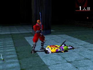 Screenshot Thumbnail / Media File 1 for Bushido Blade 2 (J)