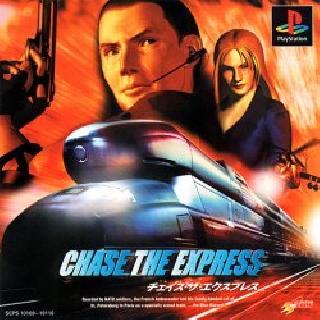 Screenshot Thumbnail / Media File 1 for Chase the Express (J) (Disc 1)