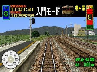 Screenshot Thumbnail / Media File 1 for Densha de Go! (J)