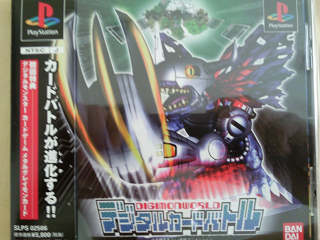 Screenshot Thumbnail / Media File 1 for Digimon World - Digital Card Battle (J)