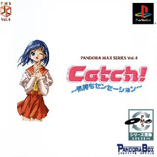 Screenshot Thumbnail / Media File 1 for Pandora Max Series Vol.4 - Catch! Kimochi Sensation (J)