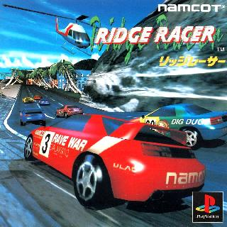 Screenshot Thumbnail / Media File 1 for Ridge Racer (J)