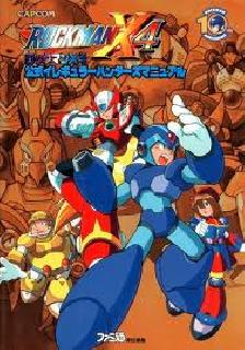 Screenshot Thumbnail / Media File 1 for Rockman X4 (J)