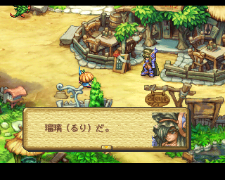 legend of mana music download