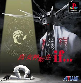Screenshot Thumbnail / Media File 1 for Shin Megami Tensei - if... (J)