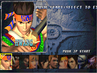 Screenshot Thumbnail / Media File 1 for Soul Edge (J)