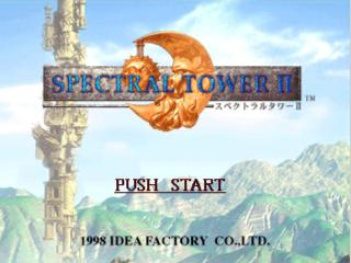 Screenshot Thumbnail / Media File 1 for Spectral Tower II (J)