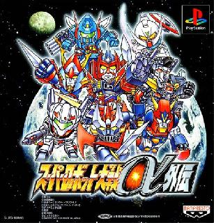 Screenshot Thumbnail / Media File 1 for Super Robot Taisen Alpha Gaiden (J) (v1.2)