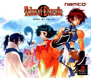 Screenshot Thumbnail / Media File 1 for Tales of Eternia (J) (Disc 1)