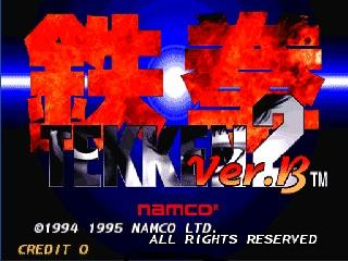 Screenshot Thumbnail / Media File 1 for Tekken 2 (J)