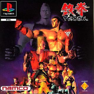 Screenshot Thumbnail / Media File 1 for Tekken (J) (v1.1)