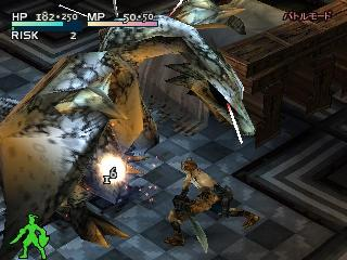 Screenshot Thumbnail / Media File 1 for Vagrant Story (J)