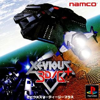 Screenshot Thumbnail / Media File 1 for Xevious 3D-G+ (J)