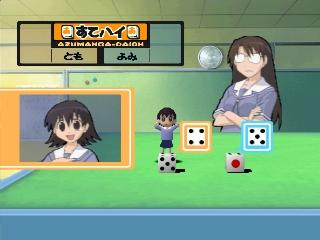 Screenshot Thumbnail / Media File 1 for Azumanga Donjara Daiou (Japan)