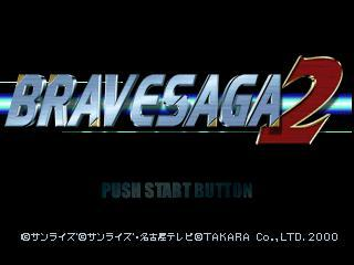 Screenshot Thumbnail / Media File 1 for Brave Saga 2 (Japan) (Disc 1)