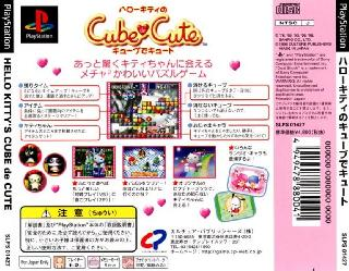 Screenshot Thumbnail / Media File 1 for Hello Kitty's Cube De Cute (Japan)