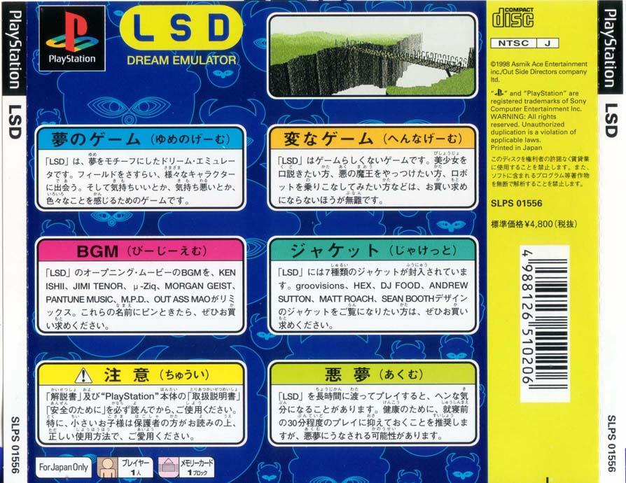 lsd dream emulator download iso
