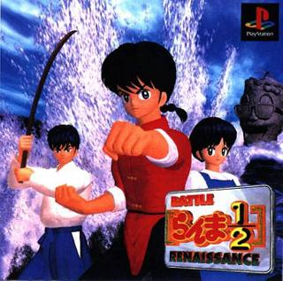 Screenshot Thumbnail / Media File 1 for Ranma 1-2 - Battle Renaissance (Japan)