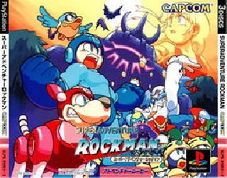 Screenshot Thumbnail / Media File 1 for Super Adventure RockMan (Japan) (Disc 1)