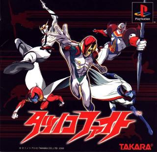 Screenshot Thumbnail / Media File 1 for Tatsunoko Fight (Japan)