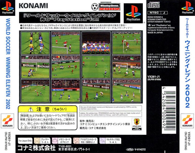 Download winning eleven 2002 ps1 iso english