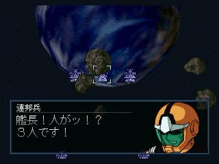 Screenshot Thumbnail / Media File 1 for SD Gundam - GGeneration-0 (Japan) (v1.0) (Disc 1)