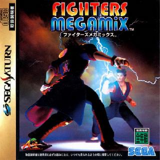 Screenshot Thumbnail / Media File 1 for Fighters Megamix (J)