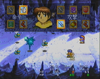 Screenshot Thumbnail / Media File 1 for Lunar Silver Star Story Complete (J)