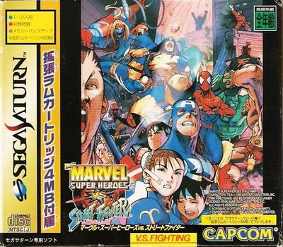Marvel Super Heroes Vs. Street Fighter (USA 970827) ROM