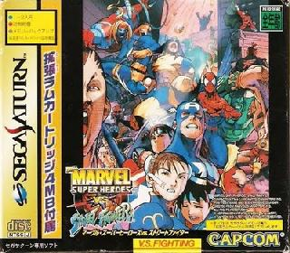 Screenshot Thumbnail / Media File 1 for Marvel Super Heroes vs Street Fighter (J)