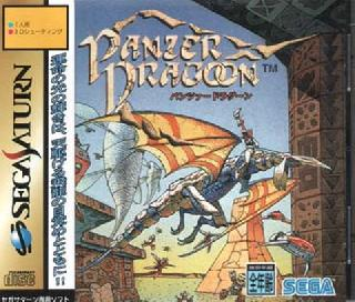 Screenshot Thumbnail / Media File 1 for Panzer Dragoon (J)