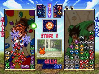 Screenshot Thumbnail / Media File 1 for Puyo Puyo Sun (J)