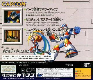 Screenshot Thumbnail / Media File 1 for Rockman X3 (J)