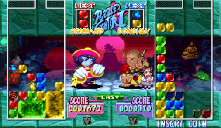 Screenshot Thumbnail / Media File 1 for Super Puzzle Fighter 2 X (J)