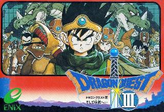 Screenshot Thumbnail / Media File 1 for Dragon Quest III - Soshite Densetsu e... (Japan) (Rev B)