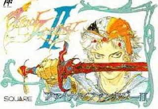 Screenshot Thumbnail / Media File 1 for Final Fantasy II (Japan)