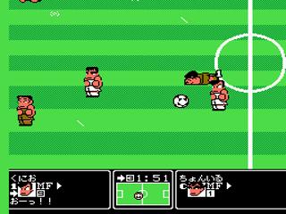 juego kunio kun no nekketsu soccer league