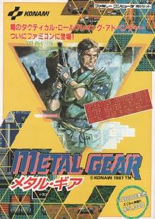 Screenshot Thumbnail / Media File 1 for Metal Gear (Japan)