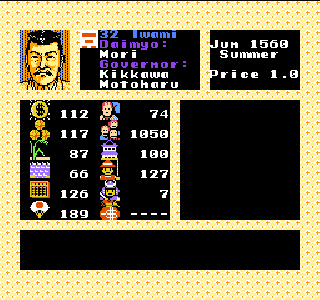Screenshot Thumbnail / Media File 1 for Nobunaga's Ambition II (USA)