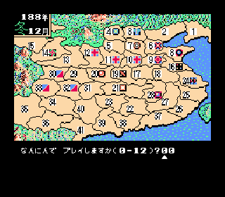 Screenshot Thumbnail / Media File 1 for Sangokushi 2 (Japan)