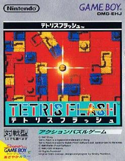 Screenshot Thumbnail / Media File 1 for Tetris Flash (Japan)