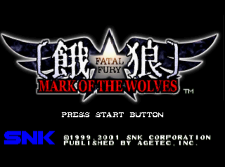 Screenshot Thumbnail / Media File 1 for Fatal Fury - Mark of the Wolves (USA)