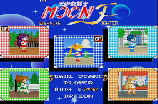 Screenshot Thumbnail / Media File 1 for Bishoujo Senshi Moon Fighter v2.11 (1993)(Sprite)