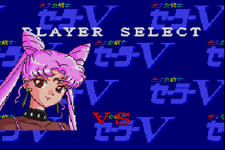 Screenshot Thumbnail / Media File 1 for Bishoujo Senshi Sailor V Final v3 (1995)(DK Software)(Disk 2 of 2)(Disk B)